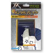 Tenyo Hyper Esp Card