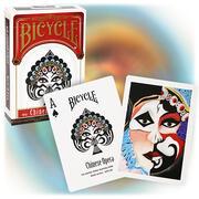 Bicycle Chinese Opera