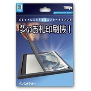 Tenyo Print impress