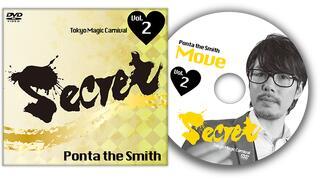 Secret Vol. 2 Ponta the Smith by Tokyo Magic Carnival
