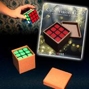 Cube Vision by Takamiz Usui and Syouma