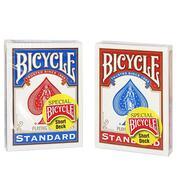 Bicycle Short
