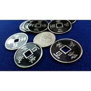 Moneta cinese grande