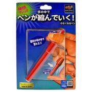 Shrinking pen Tenyo