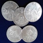 Moneta argentata grande